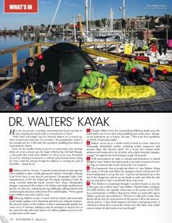 BG2015 WhatsIn Kayaking