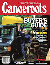 This article on whitewater canoeing was published in the Spring 2006 issue of Canoeroots.