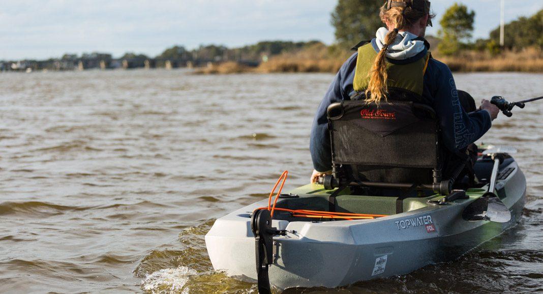 the rudder of a fishing kayak